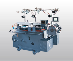 MQ-320 Automatic Roll-Roll Continuous Adhesive Tape Die-cutting Machine